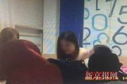 Qingdao Official Under Investigation Over Sex Tapes