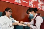 Report of High Salaries at Blood Donation Center Angers Citizens