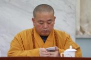Shaolin Abbot Said to Have Given Temple Shares To Mistress