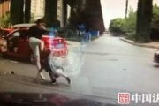 Trial Begins for Chengdu Driver who Furiously Beat Woman Driver