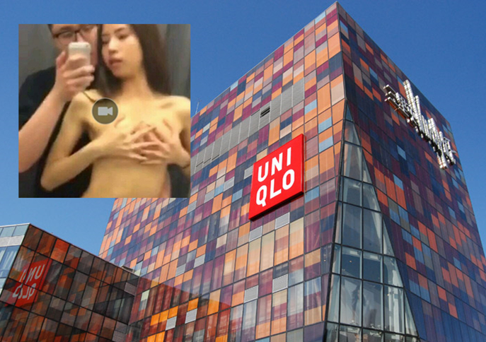 Video of 2 People Having Sex in Beijing Uniqlo Goes Viral