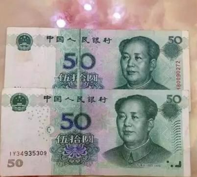 """Woman Finds Out """"Fake"""" 50 Bill Worth Over 500,000 RMB"""