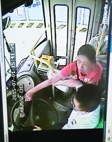 Woman Instigates Conflict After Bus Driver Refuses To Stop