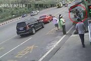 Woman Pulled Over For Suspected Offense, Slaps Law Enforcer