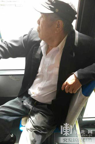 Young Woman Slapped By Old Man Over Bus Seat