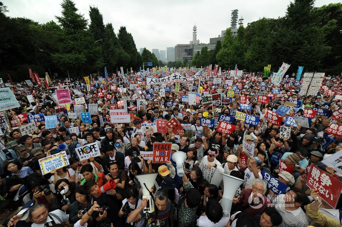 Chinese Support Japanese National Million Man March