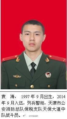In Tianjin 6 Firefighters Dead, 18 Injured