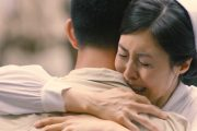 Japan Airs Rare WWII TV Drama Reflecting on China Invasion