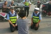 Man Drunk Drives, Mother Begs For Leniency