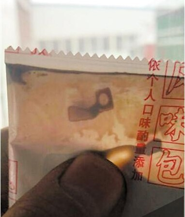 "Man Finds ""Glass"" In Noodle Sachet, Seeks Payout, Detained"