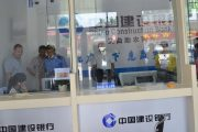 Man Opens His Own China Construction Bank