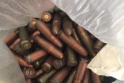 Man Reports Stepmother After Finding Bullet Stash Under Bed