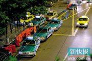 Passengers Increasingly Fleeced by Guangzhou Taxi Drivers