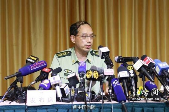 Tianjin Fire Brigade Chief Says Don't Rub Salt In The Wounds