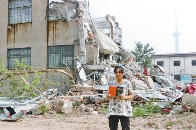 Woman Goes On Vacation, Returns To Find House Demolished