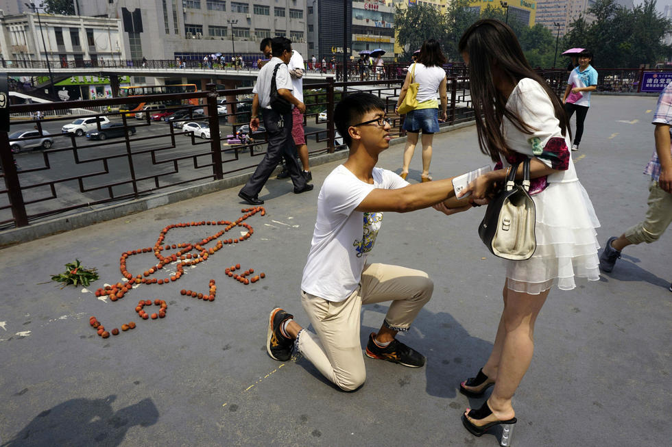 Young Man Offers Love and Litchi, Rejected