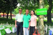 14-Year-Old Beijing Boy Starts University