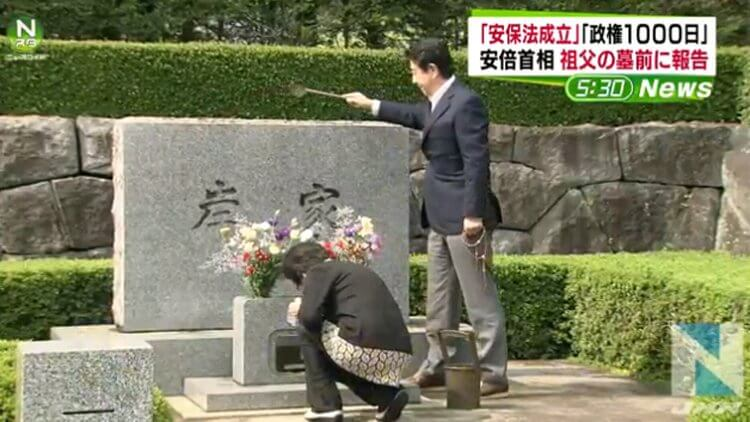 Abe Reports Passing of New Military Bill, Netizens Unhappy