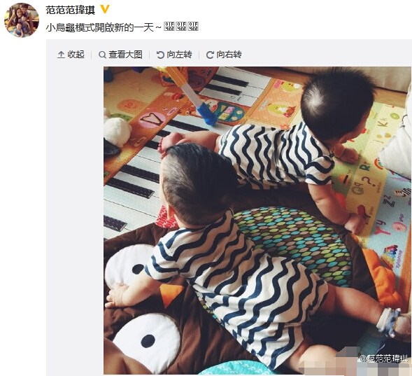 Actress Posts Baby Photos on Sep. 3, Branded Unpatriotic