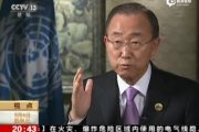 Ban Ki-moon Opposes Japan's WWII Parade Appearance Objection