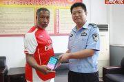 Beijing Police Retrieve Jamaica Coach's Lost Phone