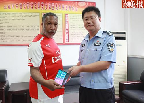 Beijing Police Retrieve Jamaica Coach's Lost Phone