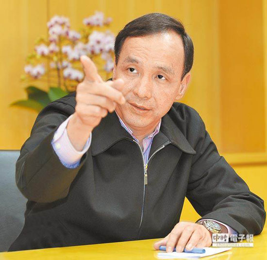 Former KMT Vice-President To Face Disciplinary Hearings