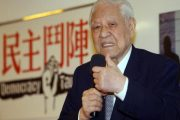 Former Taiwanese President Changes Stance Over WWII Remarks