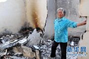 Official Apologizes To Dead Man's Wife Over Demolition Case