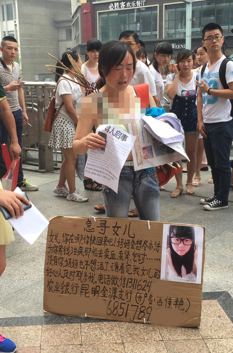 Woman Removes Clothes To Search For Run-Away Daughter