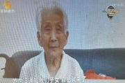 Woman Travels 1605 Kilometers To See Grandson In Jail