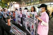 Chinese Protest Botched Plastic Surgeries In Korea