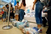 Japanese Stores Create Special Counter For Chinese Tourists