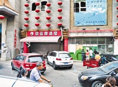 Prawn Restaurant Punished For Misrepresenting Prices