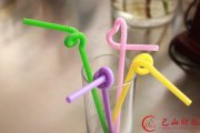 Drug Users Caught Because Of Suspicious Straw Use