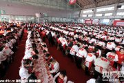 Guinness Record For Most People Wrapping Dumplings