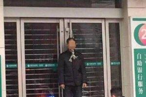 Businessman Swindled in Henan