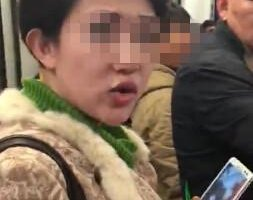 Woman Discards Her Food On Shanghai Metro