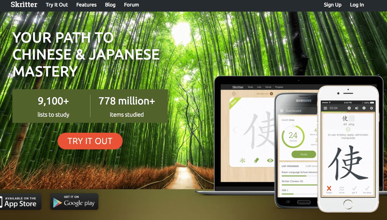 free app that combines pdf files