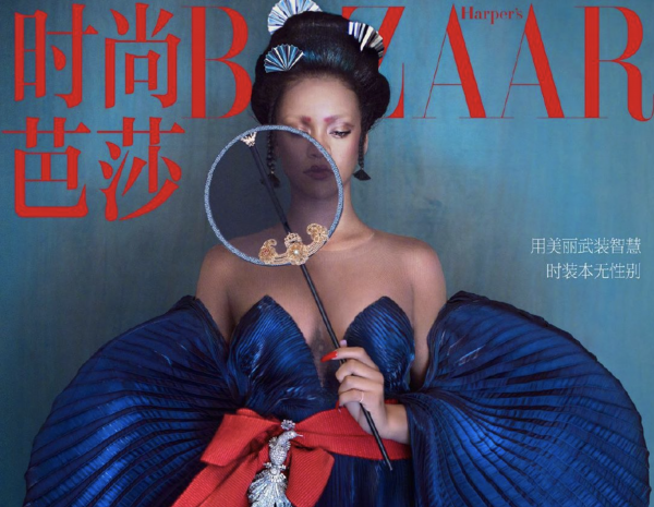 Ri Food Fights >> Rihanna's Harper's Bazaar Cover Photo and Cultural Appropriation, Chinese Netizens React ...